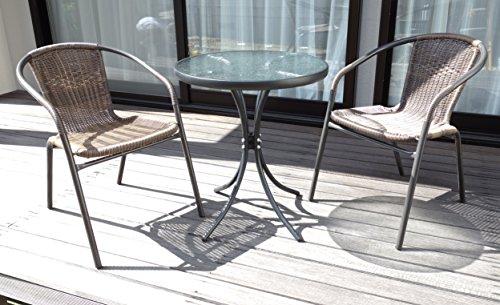 FIELD PARTNER ラタン調ガーデンテーブルセット
