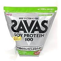 ザバス SAVAS ソイプロテイン ココア 1050g (景品付き)