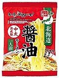 もっとNippon! 菊水 北海道醤油ラーメン 1食 109g ×10袋