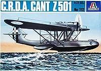 イタレリ 【絶版/貴重】 1/72 CANT Z501 ガッビアーノ 洋上警戒飛行艇