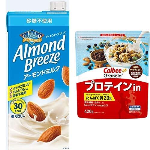 【セット買い】カルビー グラノーラプラス プロテインin 420g×8袋+アーモンド・ブリーズ 砂糖不使用 1L×6本