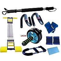 家庭用スポーツ用品、フィットネス機器セット多機能胸筋トレーニング腹部ホイールメンズアームプーラーの組み合わせ (色 : C, サイズ さいず : 40KG)