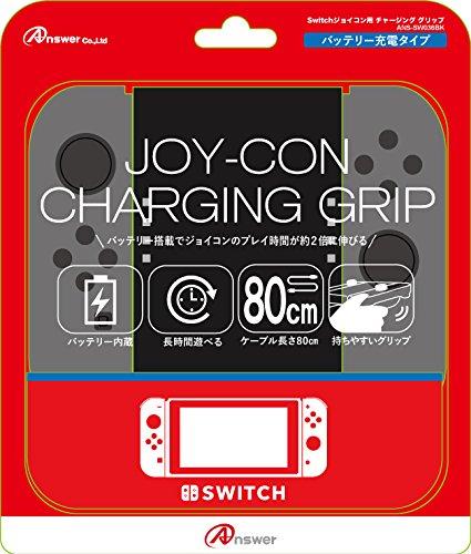 Switchジョイコン用 チャージング グリップ