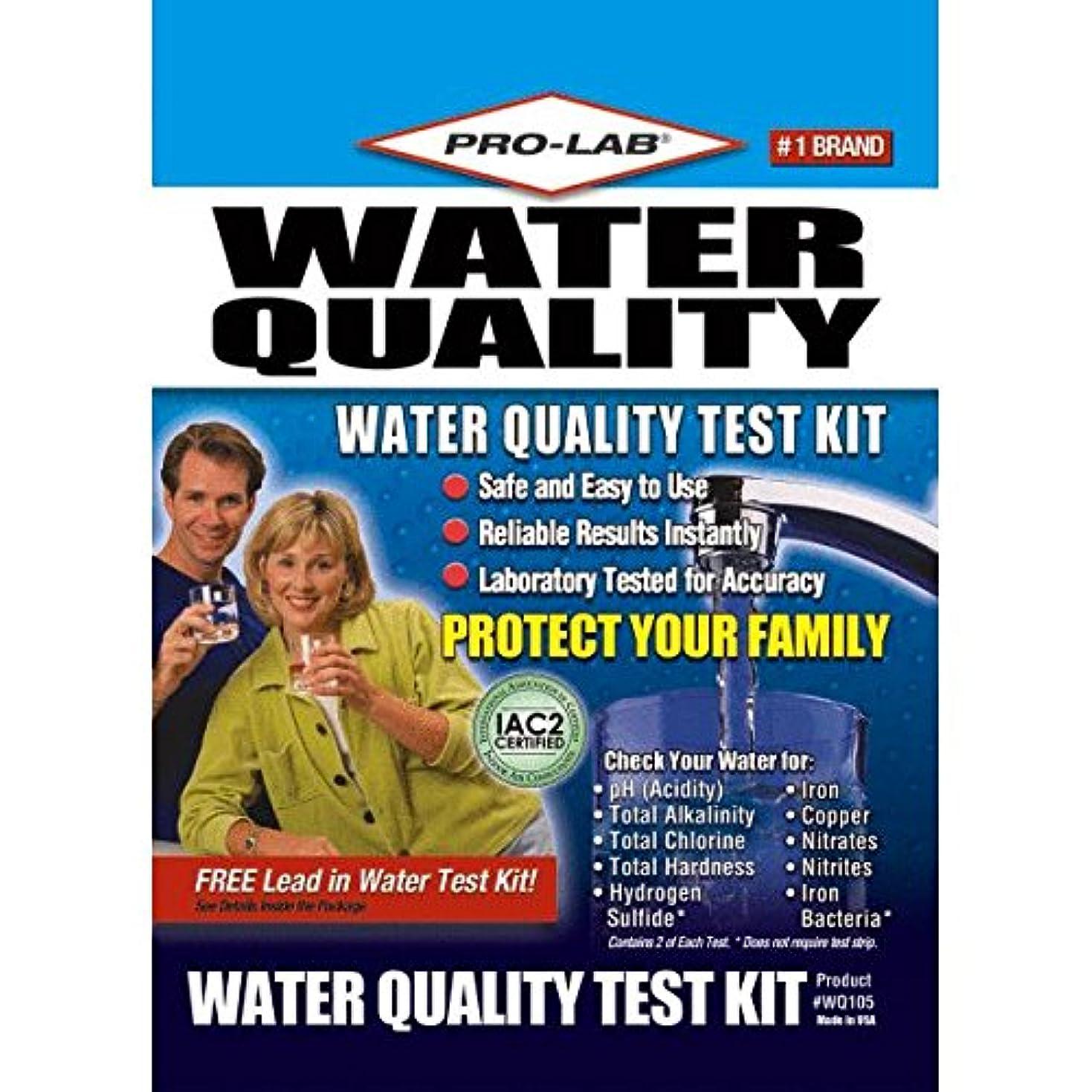 ブリーフケース形種類Water Quality Test Kit by Professional Lab