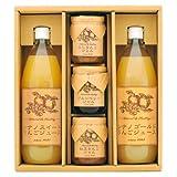 松井農園 ストレートりんごジュース・ジャムのセット (シナノスイート・シナノゴールド+ジャムL3本)