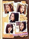 1stミニアルバム - Very Berry (韓国盤)