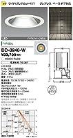 山田照明 白色LED軒下ダウンライト(FHT42W×2相当)(φ150mm)(電源・トランス別売) DD-3240-W