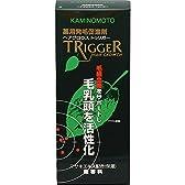 薬用加美乃素 ヘアグロウス トゥリガー 無香料 180mL 【医薬部外品】