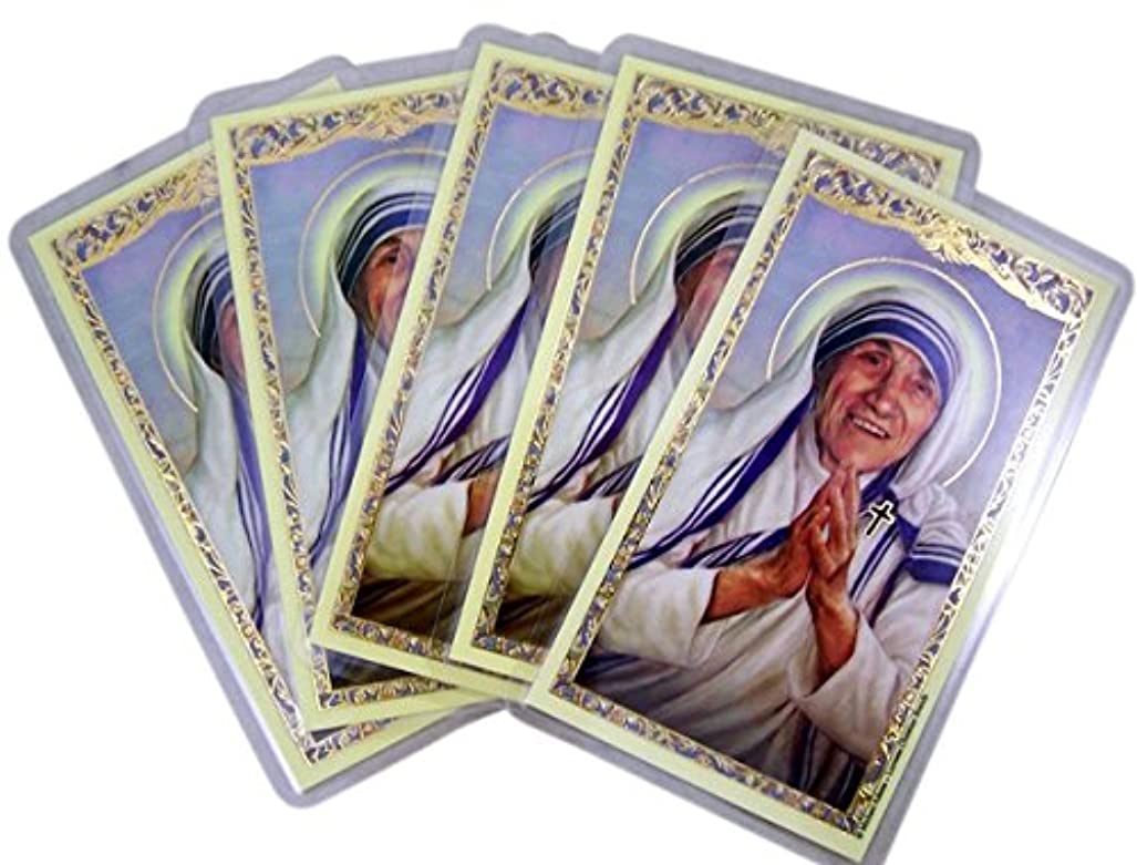 SaintアビラのカルカッタラミネートHolyカードwith毎日祈り、4 1 / 2インチ5パック Pack of 25 イエロー PN#800-1283