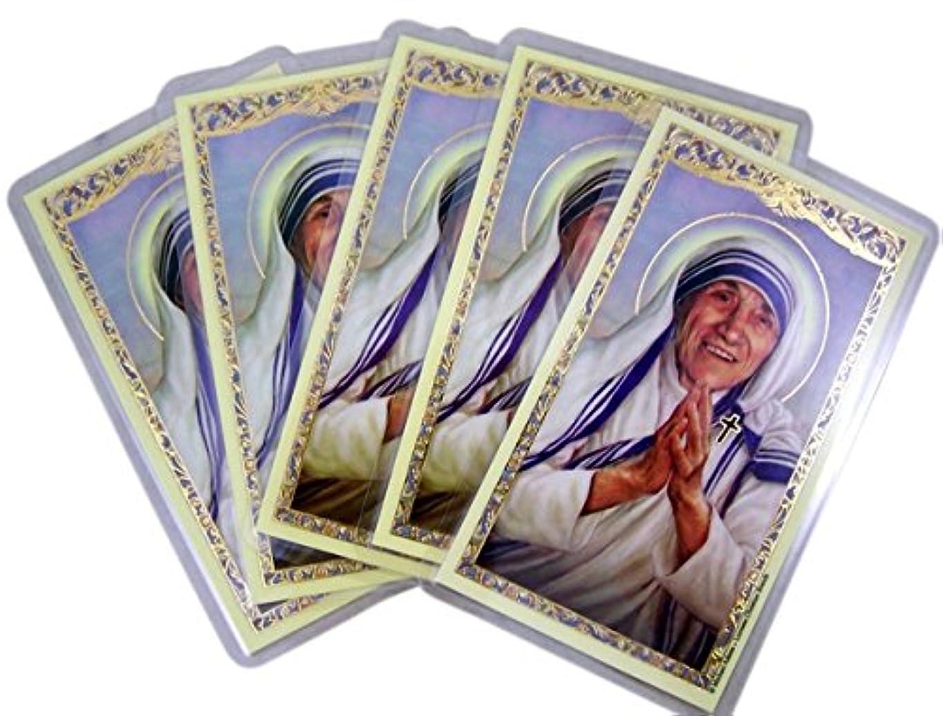 平らにする牛活性化SaintアビラのカルカッタラミネートHolyカードwith毎日祈り、4 1 / 2インチ5パック Pack of 5 イエロー PN#800-1283