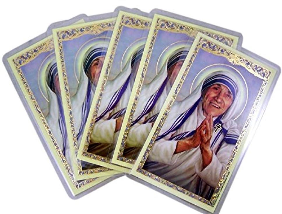 マラソンお風呂を持っている立証するSaintアビラのカルカッタラミネートHolyカードwith毎日祈り、4 1 / 2インチ5パック Pack of 5 イエロー PN#800-1283