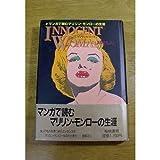 イノセント・ウーマン―マンガで読むマリリン・モンローの生涯 / 浜中 ともよし のシリーズ情報を見る