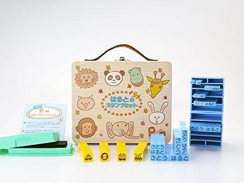 【お名前スタンプPON】 入園入学準備に♪布・プラスチックなど何でもOK!(15本セット/ひらがな/ ブルー/動物バージョン)「名前入りWOODBOX・ ラッピングサービス付」