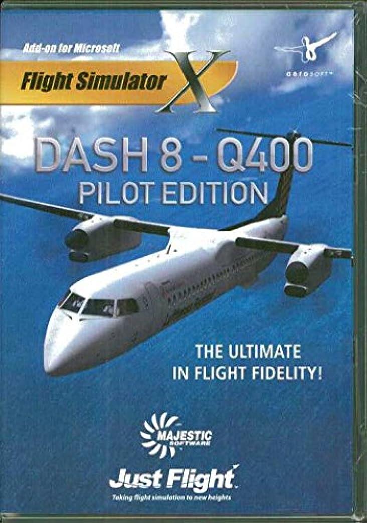 高さトランク誠実Dash 8 - Q400 Pilot Edition(FSX)(輸入版)