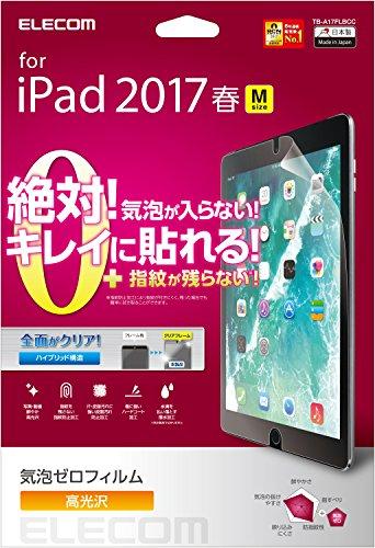 エレコム iPad フィルム iPad Pro 10.5 2017年モデル 気泡が絶対に入らない 皮脂汚れ防止 高光沢 クリア TB-A17FLBCC