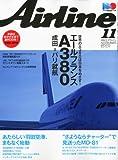 AIRLINE (エアライン) 2010年 11月号 [雑誌] 画像