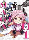 マギアレコード 魔法少女まどか☆マギカ外伝 1(完全生産限定版)[Blu-ray/ブルーレイ]
