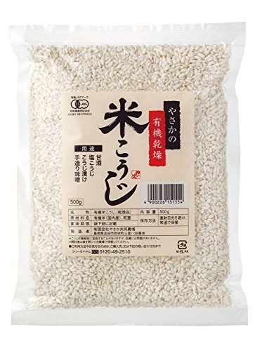 やさかの有機乾燥米こうじ(500g)