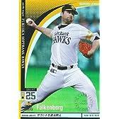 プロ野球カード【ファルケンボーグ】2010 オーナーズリーグ 03 グレイト 福岡ソフトバンクホークス