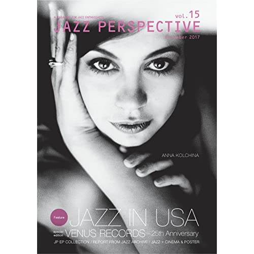 JAZZ PERSPECTIVE VOL.15