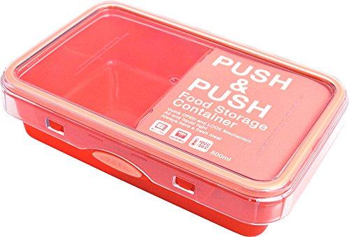 Sugar Land PUSH&PUSH2 ランチボックス オレンジ 83119-3