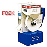 ミニダップ 籾すり機 FC2K 1~2俵/時 大竹製作所 オータケ 籾 籾摺り機 もみすり オKD