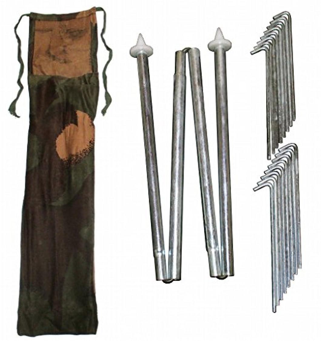 蒸留する伸ばすエーカーハンガリー軍 テント シェルター タープ 設営セット 126cmポール ペグ16本 迷彩収納袋付属 軍払下品 未使用品