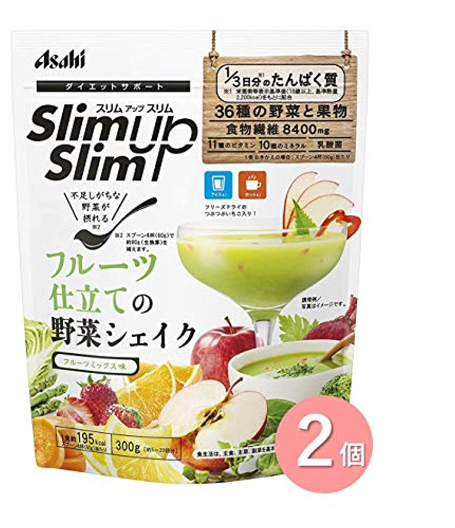 偏心口述農業のスリムアップスリム フルーツ仕立ての野菜シェイク フルーツミックス味 300g ×2個