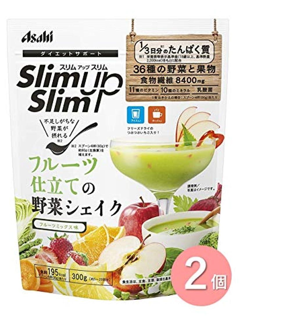 スリムアップスリム フルーツ仕立ての野菜シェイク フルーツミックス味 300g ×2個