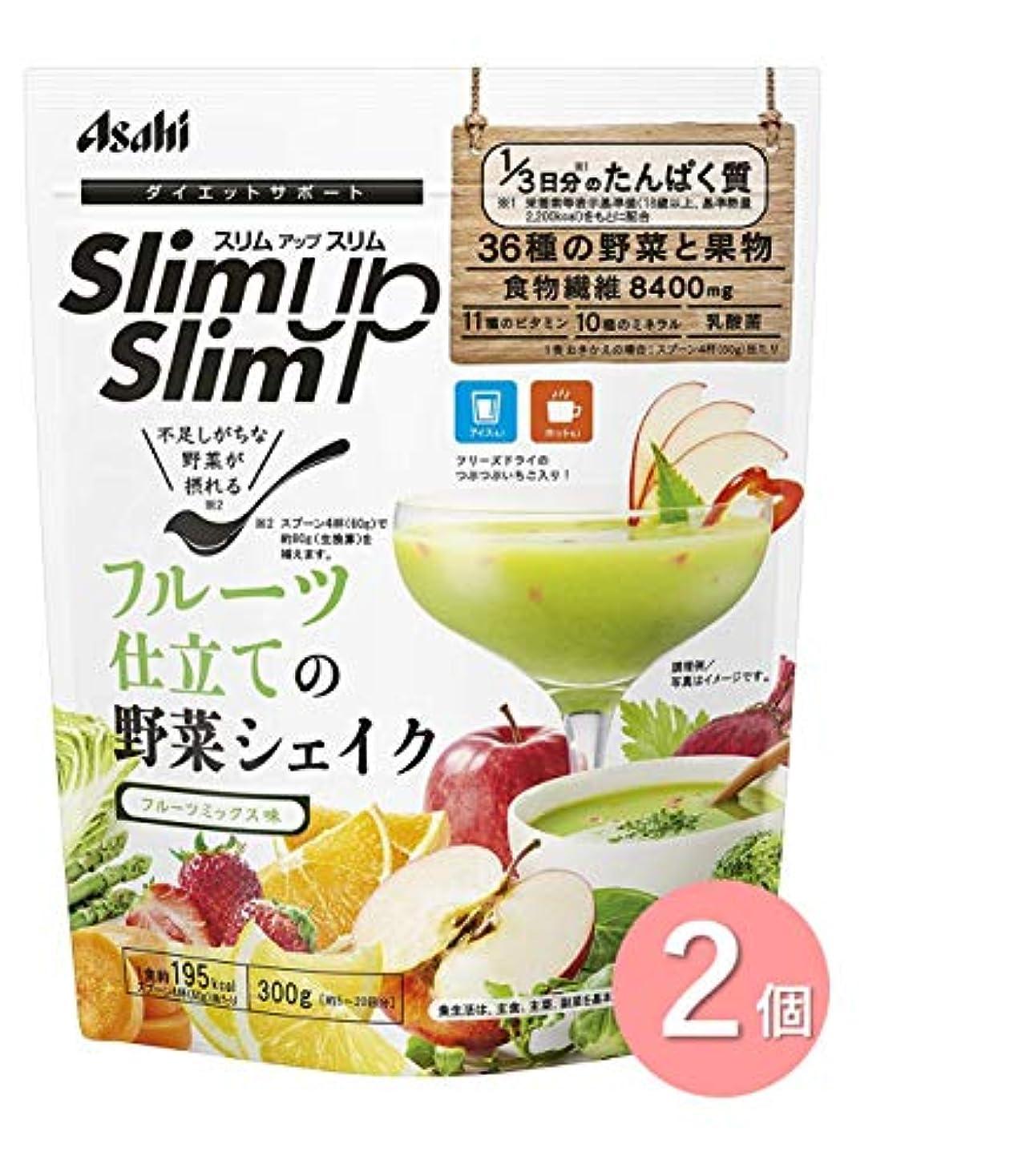 悪意アルコールバレルスリムアップスリム フルーツ仕立ての野菜シェイク フルーツミックス味 300g ×2個