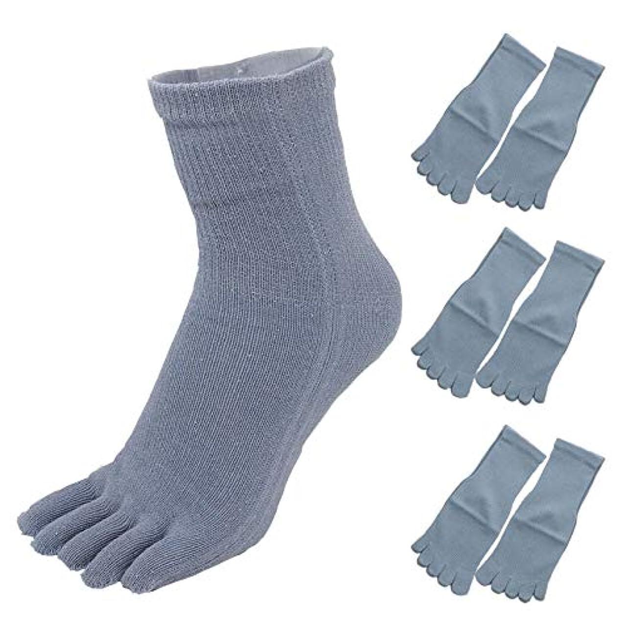 海軍バッグ表面的なUSK STORE レディース シルク混 絹 5本指 ソックス 3足組 重ね履き用 靴下 保温 抗菌 通気性バツグン (ブルーグレー)