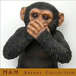 動物オブジェ アニマルコレクション M&M W463 チンパンジー サルの置物 言わざる イワザル