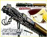 銀河鉄道999 スーパーメカニクス 銀河超特急999号