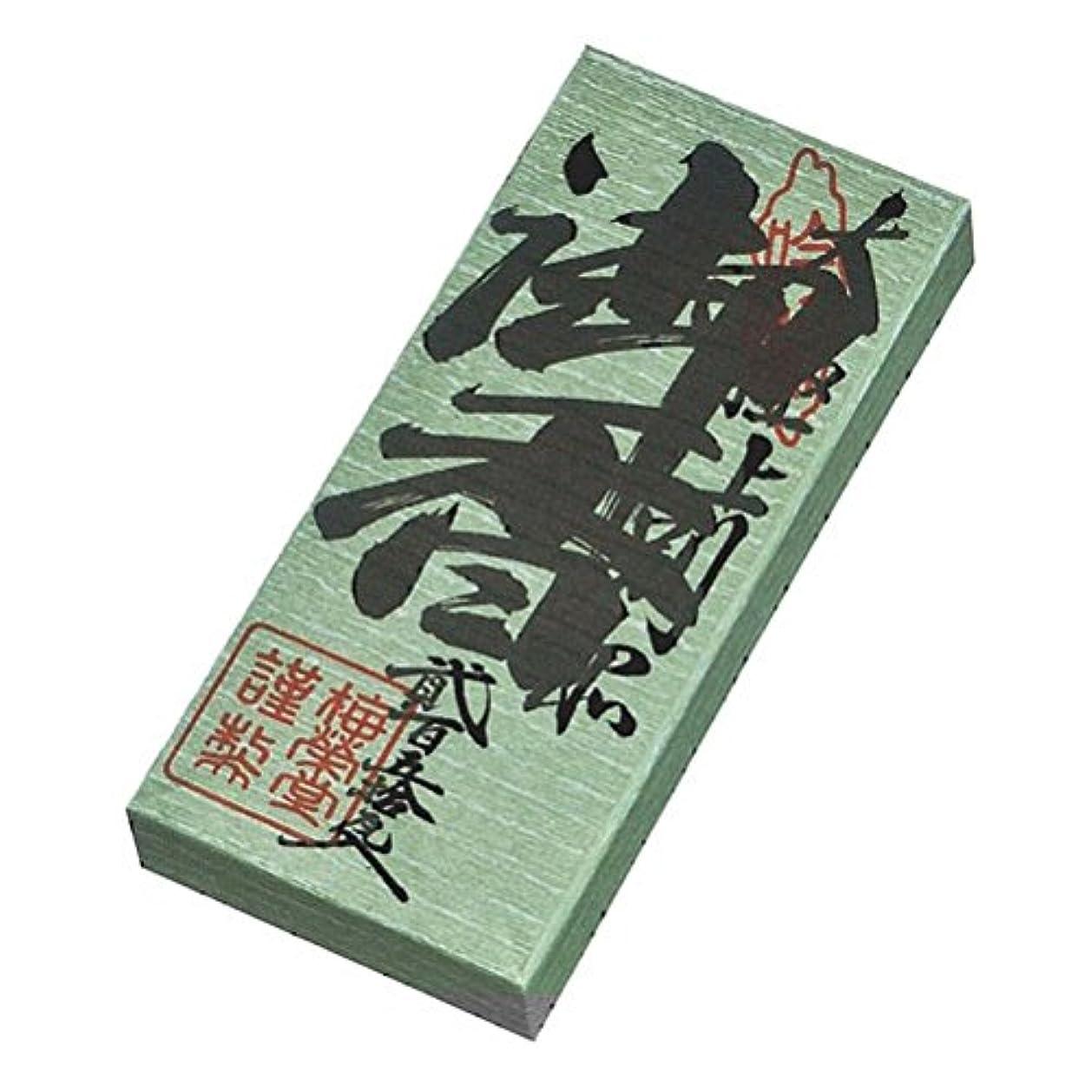 タイル実際にぎやか蘭麝印 125g 紙箱入り お焼香 梅栄堂