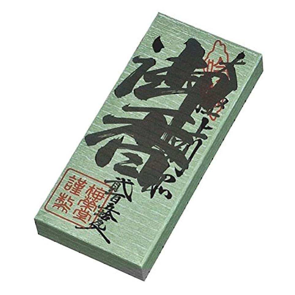 ぼんやりしたマインドフルブルーム仙寿印 250g 紙箱入り お焼香 梅栄堂