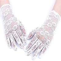 KLUMA 手袋 レース レディース UVカット 夏用 薄型 ショートグローブ 結婚式 花嫁用品 ブライダル手袋 エレガント