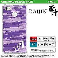 FTJ162E スマホケース Raijin ケース ライジン イニシャル 迷彩B 紫 nk-raij-1166ini T
