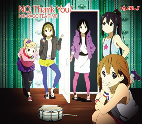 NO, Thank You! (Instrumental)
