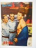 真昼の暴動 1957年映画パンフレット ジュールス・ダッシン監督 バート・ランカスター イヴォンヌ・デ・カルロ アン・ブライス