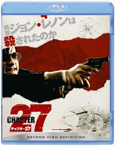 チャプタ−27 [Blu-ray]