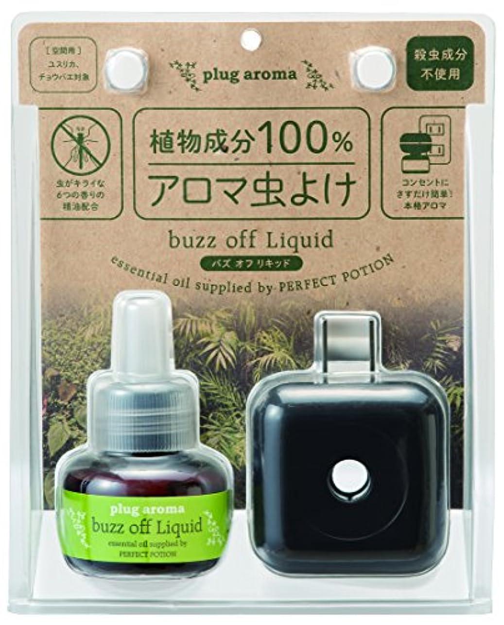 ビジネス事業内容ゴミ箱プラグアロマ(plug aroma) バズオフセット(リニューアル品)