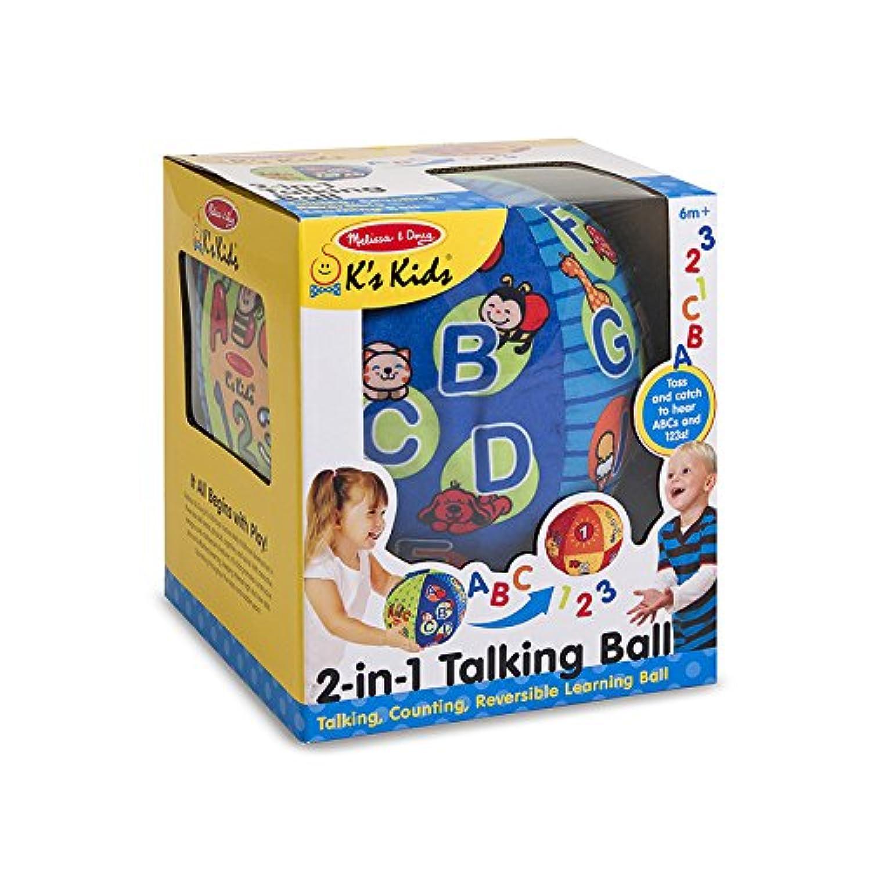 Melissa & Doug (メリッサ&ダグ メリッサ アンド ダグ) K's Kids 2-in-1 Talking Ball Learning Toy おもちゃ (並行輸入)