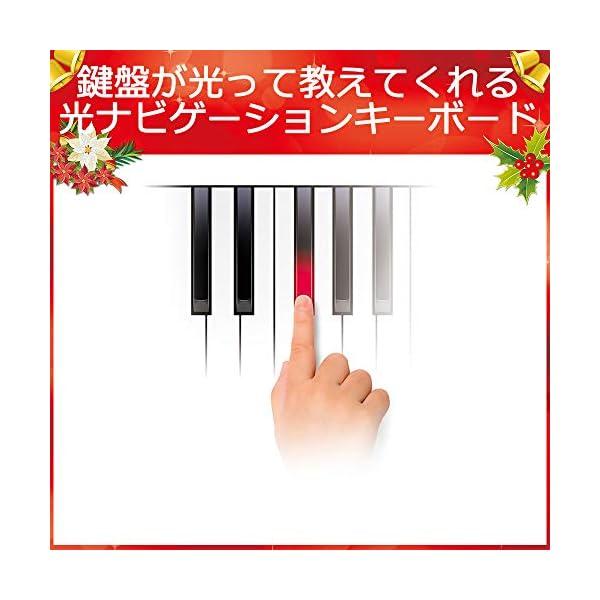 CASIO 61鍵盤 電子キーボード 光ナビゲ...の紹介画像3