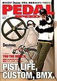 ペダルスピード1―遊びの天才「Daytona」が作る、自転車カルチャーマガジン (NEKO MOOK 1231) 画像