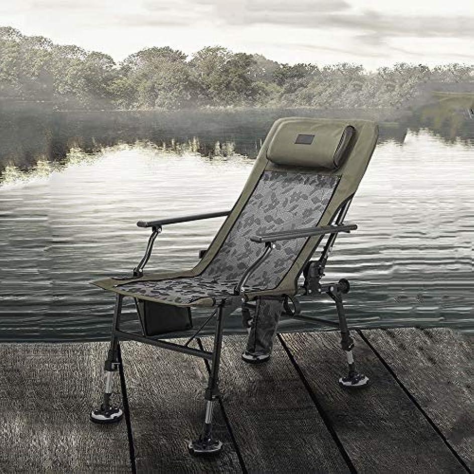 いじめっ子バックアップパール多目的釣椅子を傾けている超軽量の携帯用折りたたみ椅子釣椅子は上げることができ、下げられた釣スツール取り外し可能な洗浄バーベキュー、ピクニック、旅行、ビーチチェア 屋外用チェア