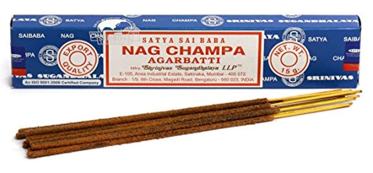 スペードトランペット魅了するSatya Nag Champa Incense Sticks 15 gms by Satya Nag Champa