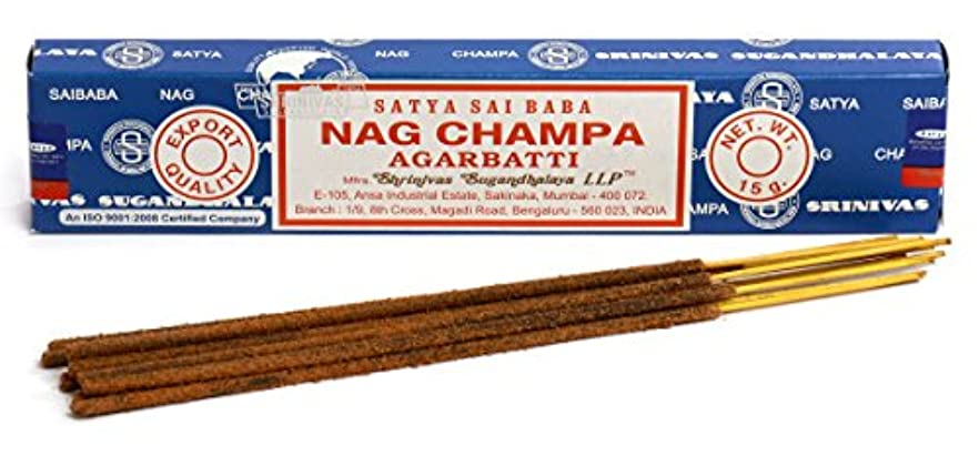 裕福な遺棄された辞書Packs of 3 Original Satya Sai Baba Nag Champa Incense Sticks Agarbatti 15g by Satya