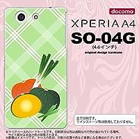 SO04G スマホケース XPERIA A4 SO-04G カバー エクスペリア A4 カボチャ nk-so04g-665