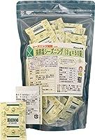 シーズニング開発 抹茶塩シーズニング A-3 3gx50袋
