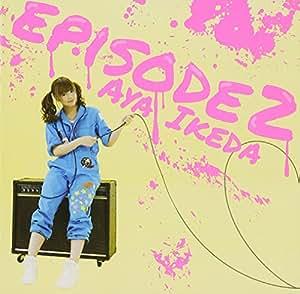 episode 2(DVD付)